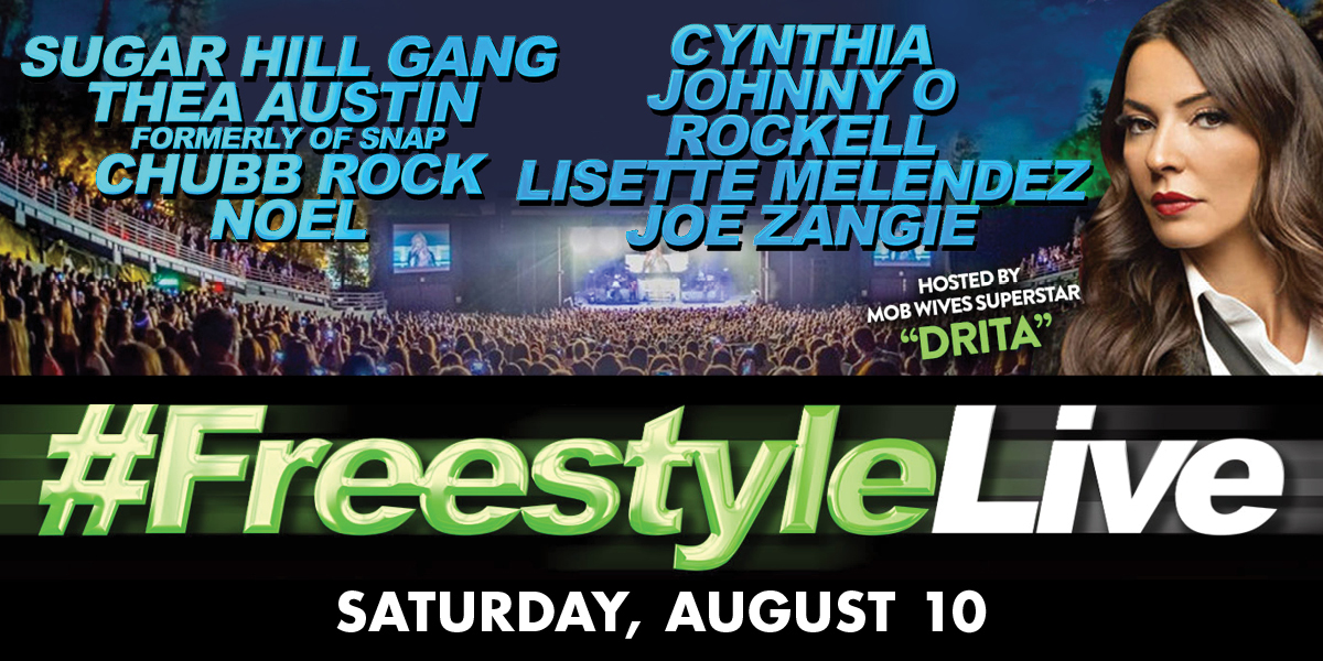 Mt airy's #FreestyleLive
