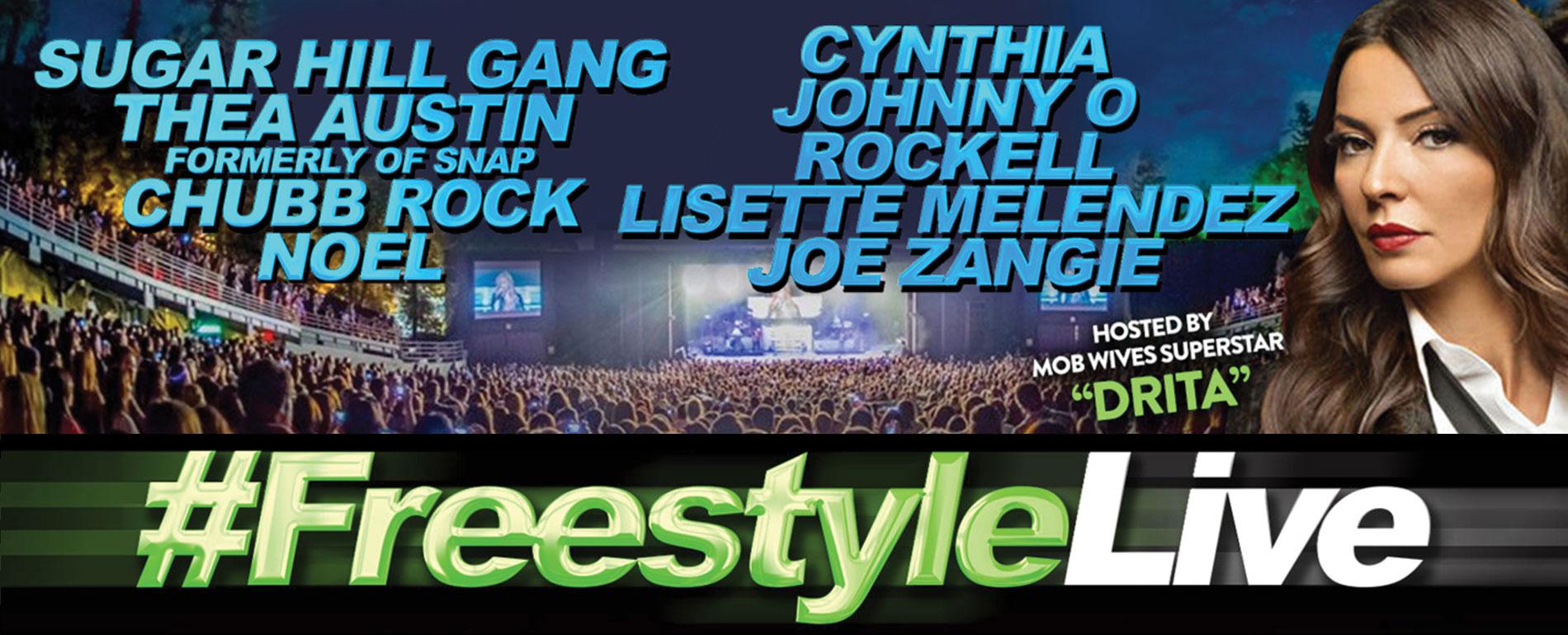 freestylelive - pocono live summer concert
